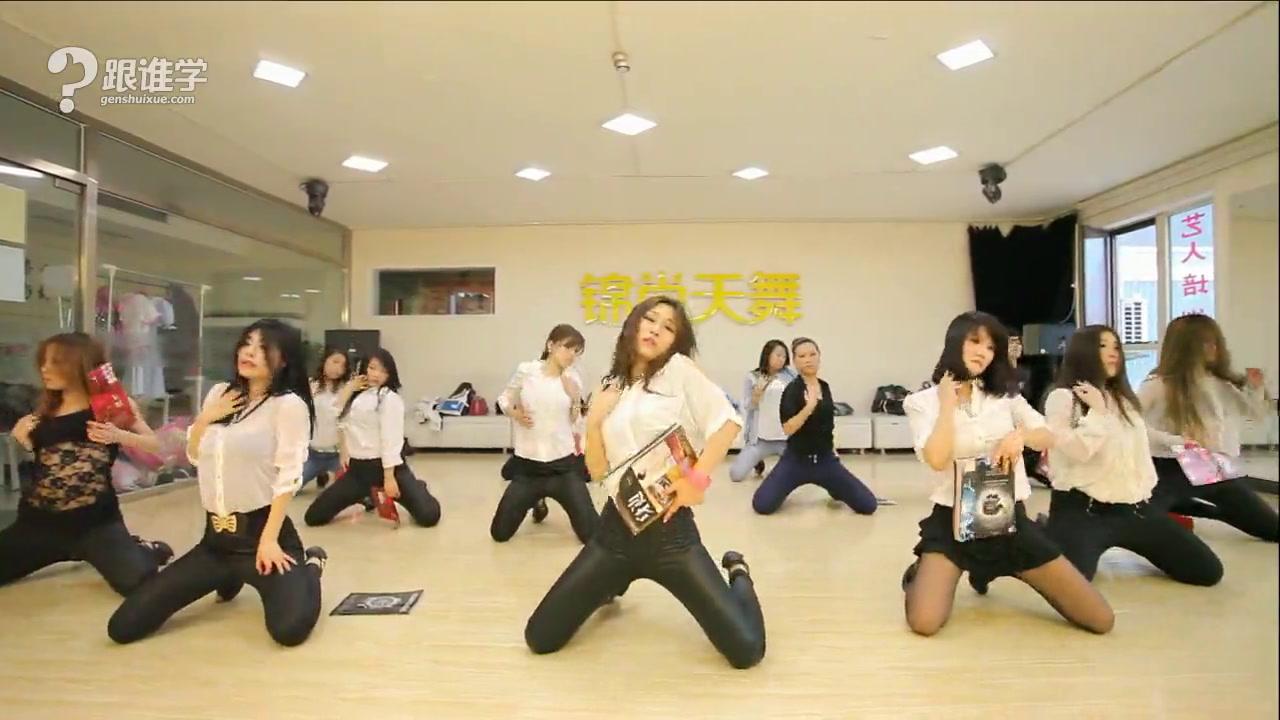 锦尚天舞  视频