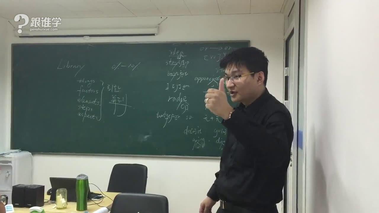 彼岸阳光教育  视频