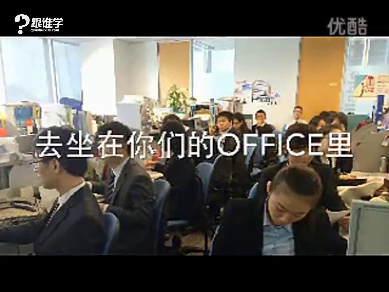 嘉华世达  视频