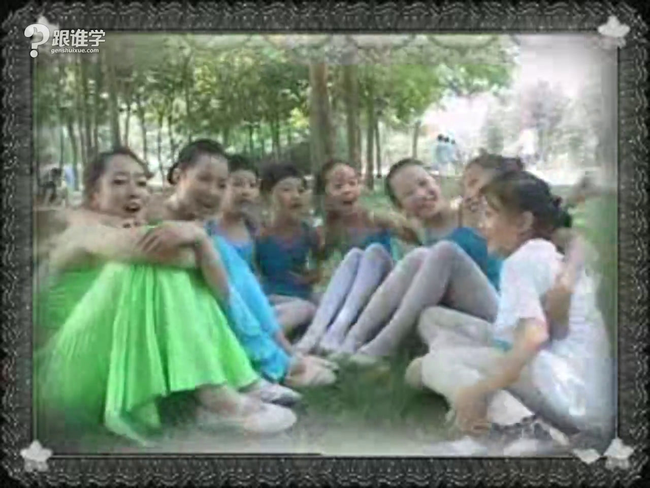 冯洁舞蹈培训学校视频 冯洁舞蹈培训学校视频课程 跟谁学官网