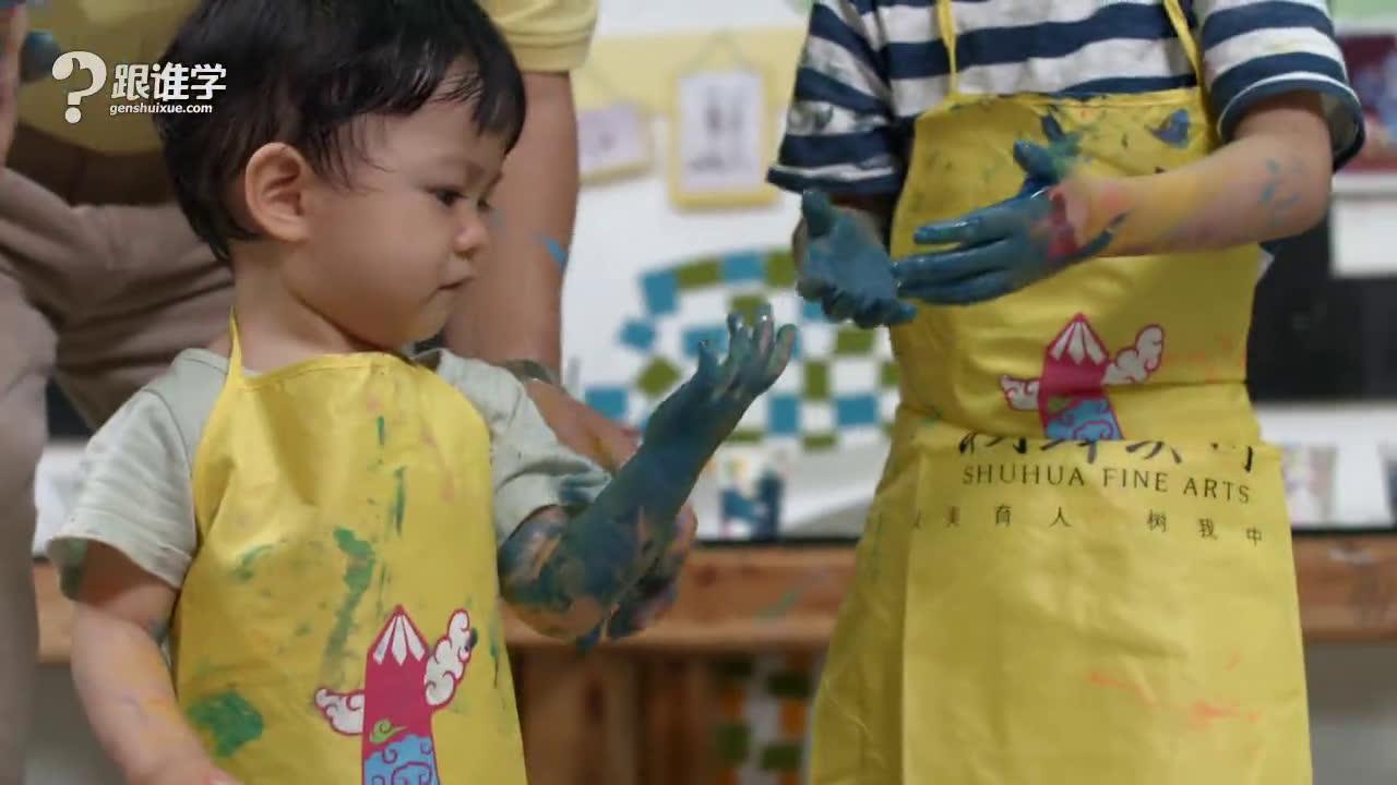 美术教师画画图片大全