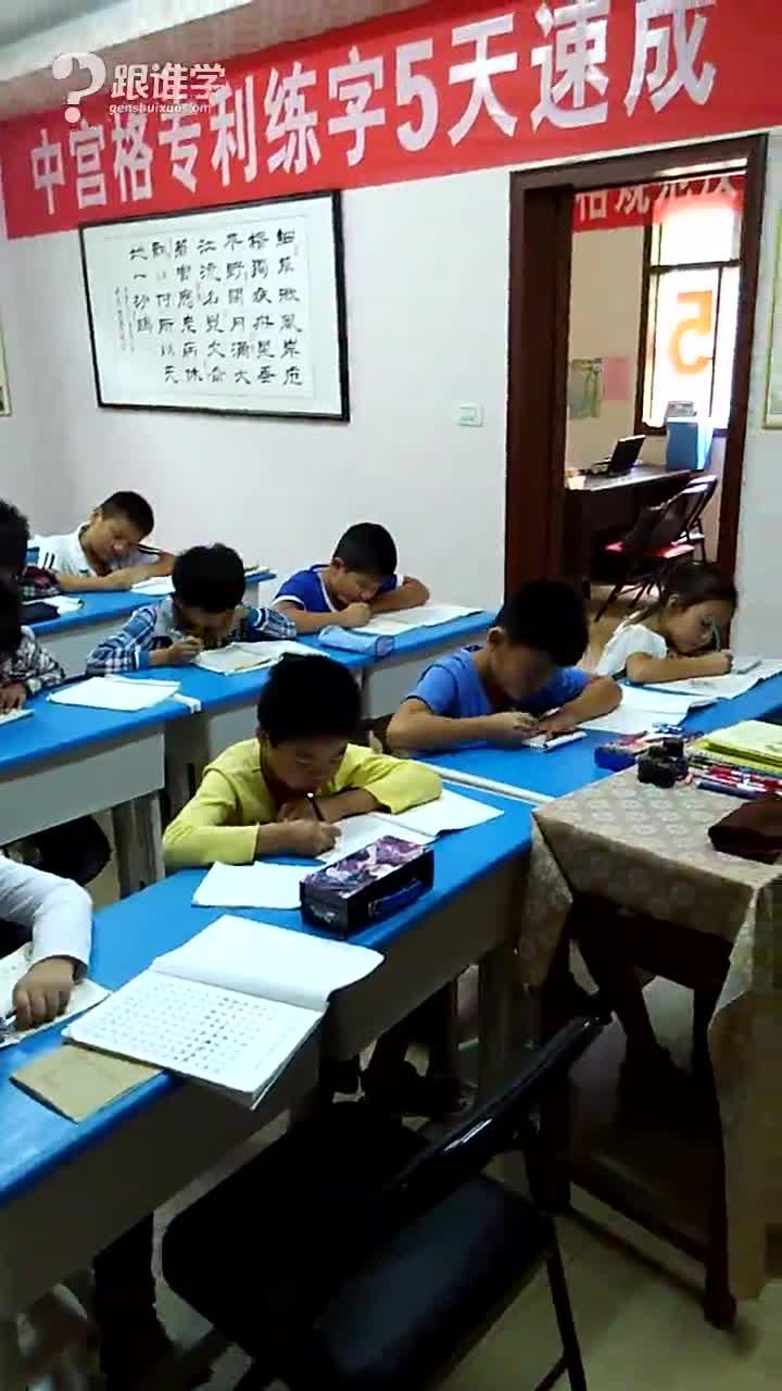 书法教室设计理念