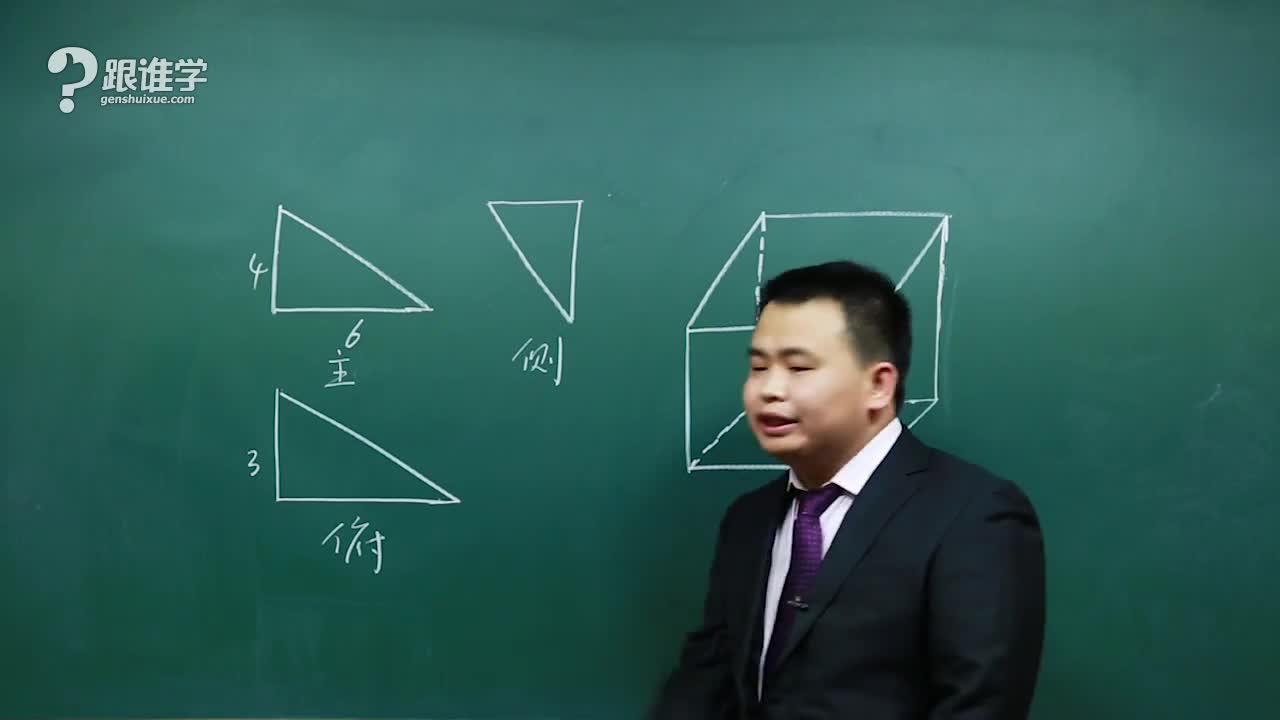 三十七度二教育 宋利峰 视频