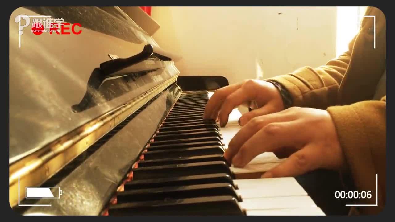 跟你到天边钢琴曲谱