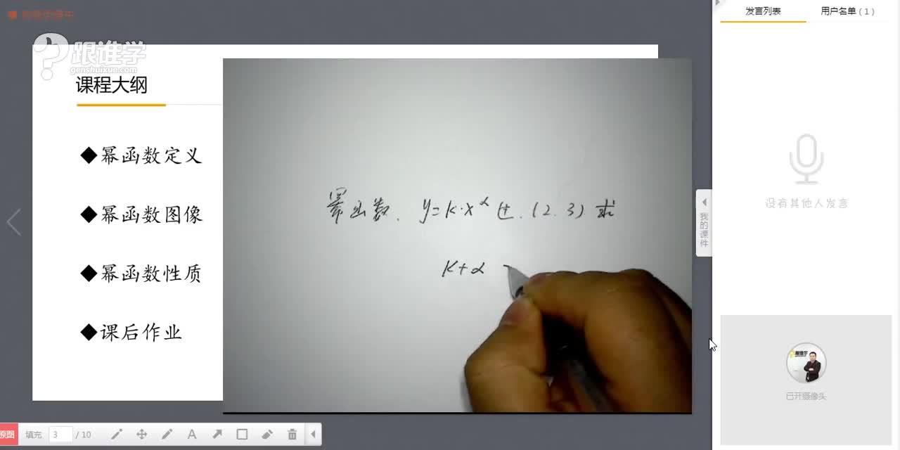 宋利峰高考数学 宋利峰 视频