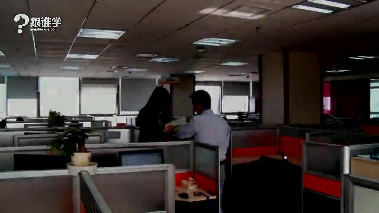 求职学院 杨照珺 视频