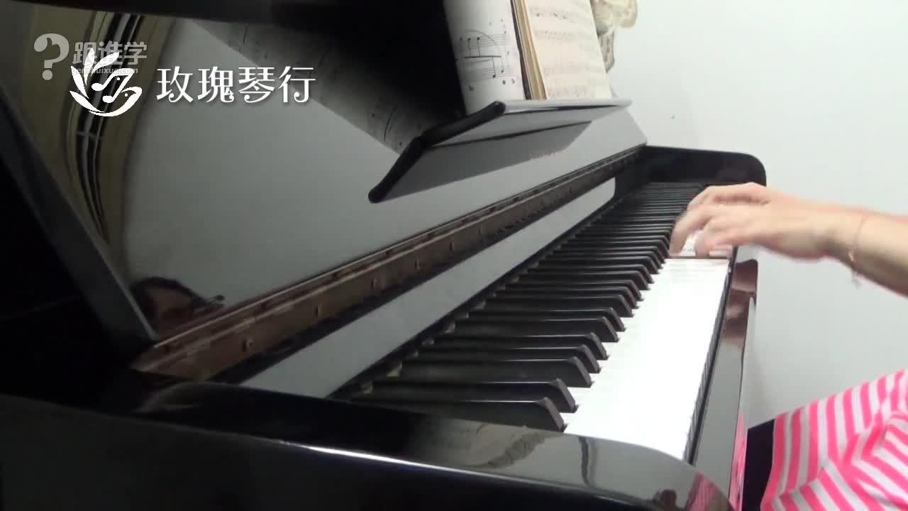 广东省音乐家协会钢琴考级三级-手摇风琴