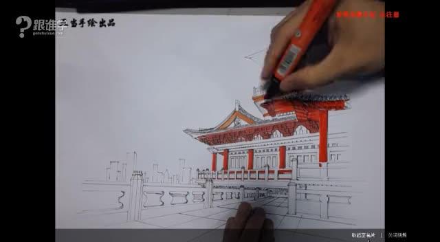 建筑手绘马克笔技法