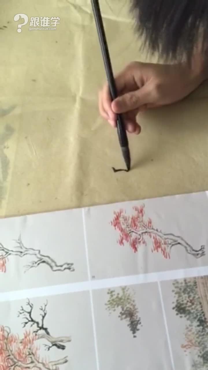 量子教室 陈梦瑶 视频