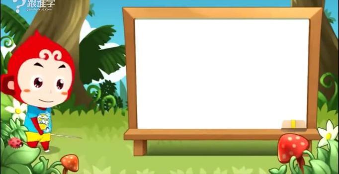 ppt 背景 背景图片 边框 动漫 卡通 漫画 模板 设计 头像 相框 游戏