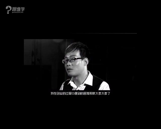 跟谁学高考冲刺 杨茗哲 视频