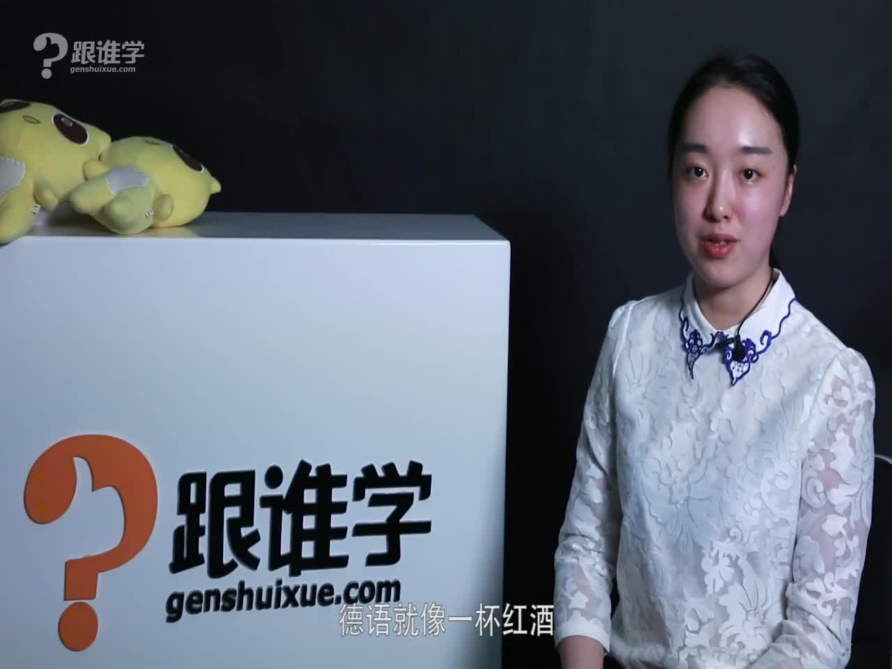 番西教育 李青 视频