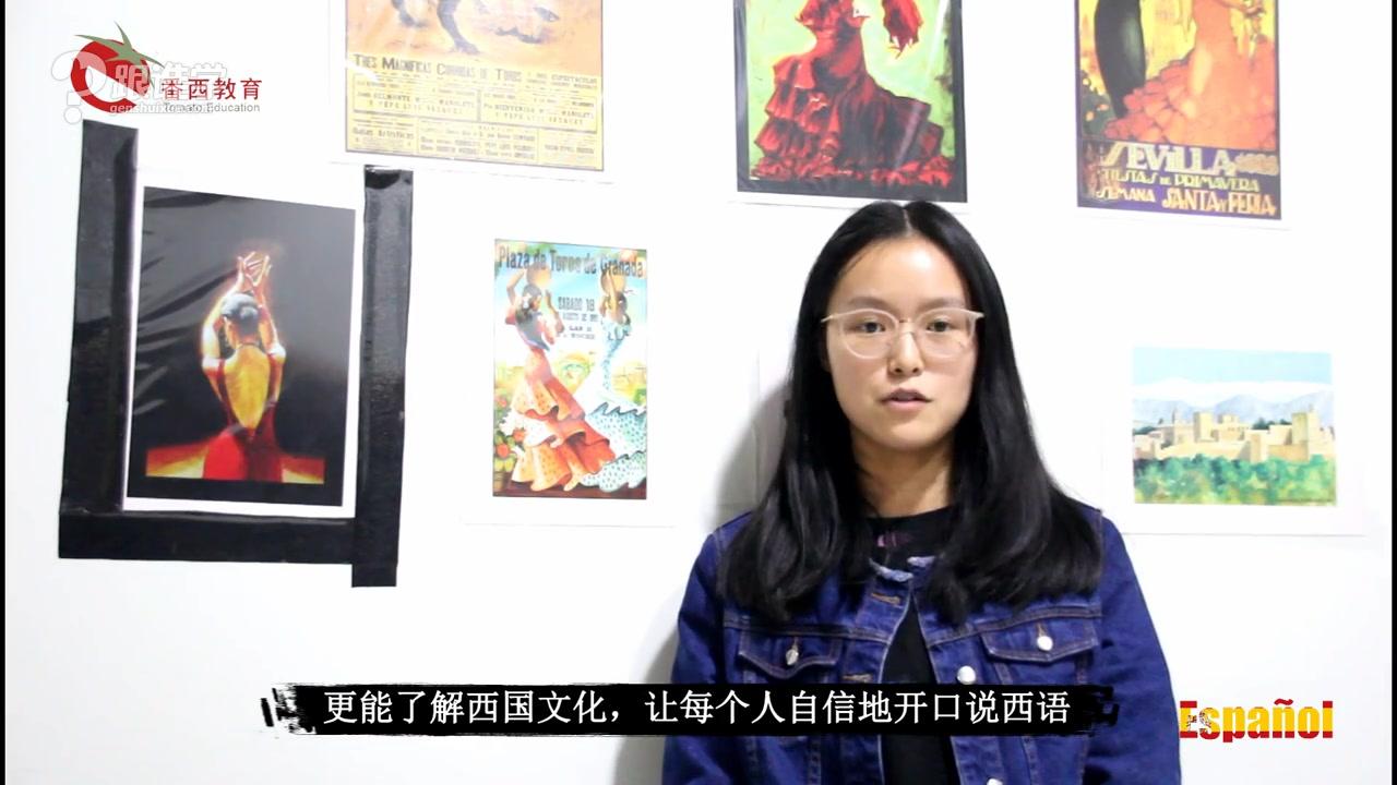 番西教育 冯勤 视频