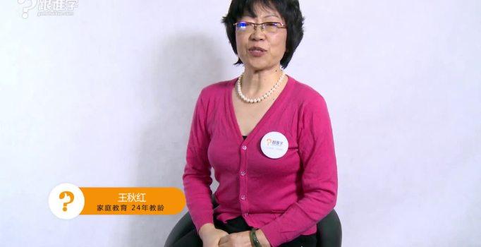 王老师视频片