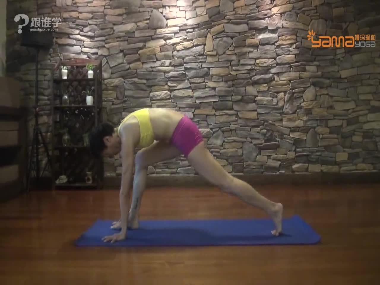 娅玛瑜伽  视频