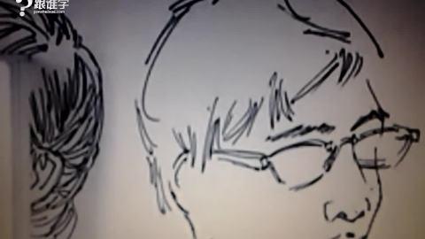 老师动物线描画作品图片