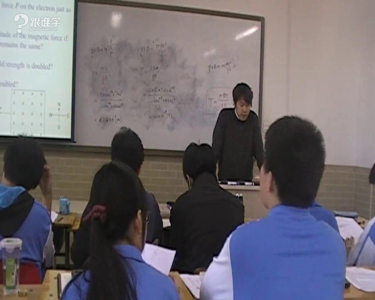 新寰洋国际教育 国际课程国际高中陈长瑜 视频