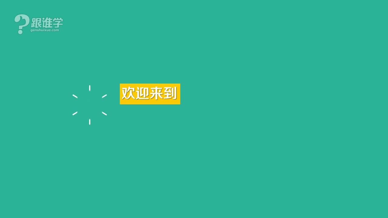 上海金囿教育科技有限公司  视频