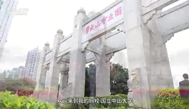 跟谁学高考冲刺 刘熙 视频