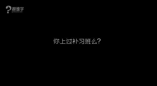 初中名师教育  视频