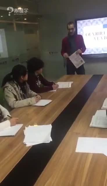 法来欧法语培训留学  视频