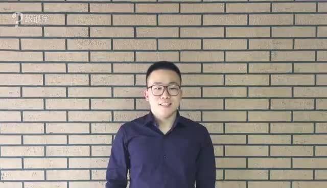 汉通国际教育 姜老师 视频