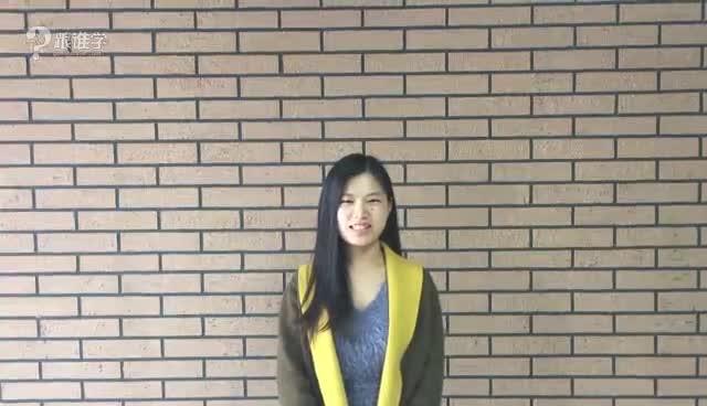 汉通国际教育 蔡老师 视频
