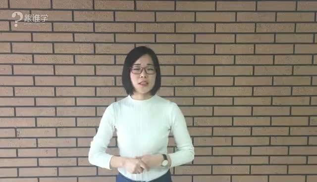 汉通国际教育 杨老师 视频