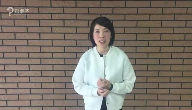 汉通国际教育 高老师 视频