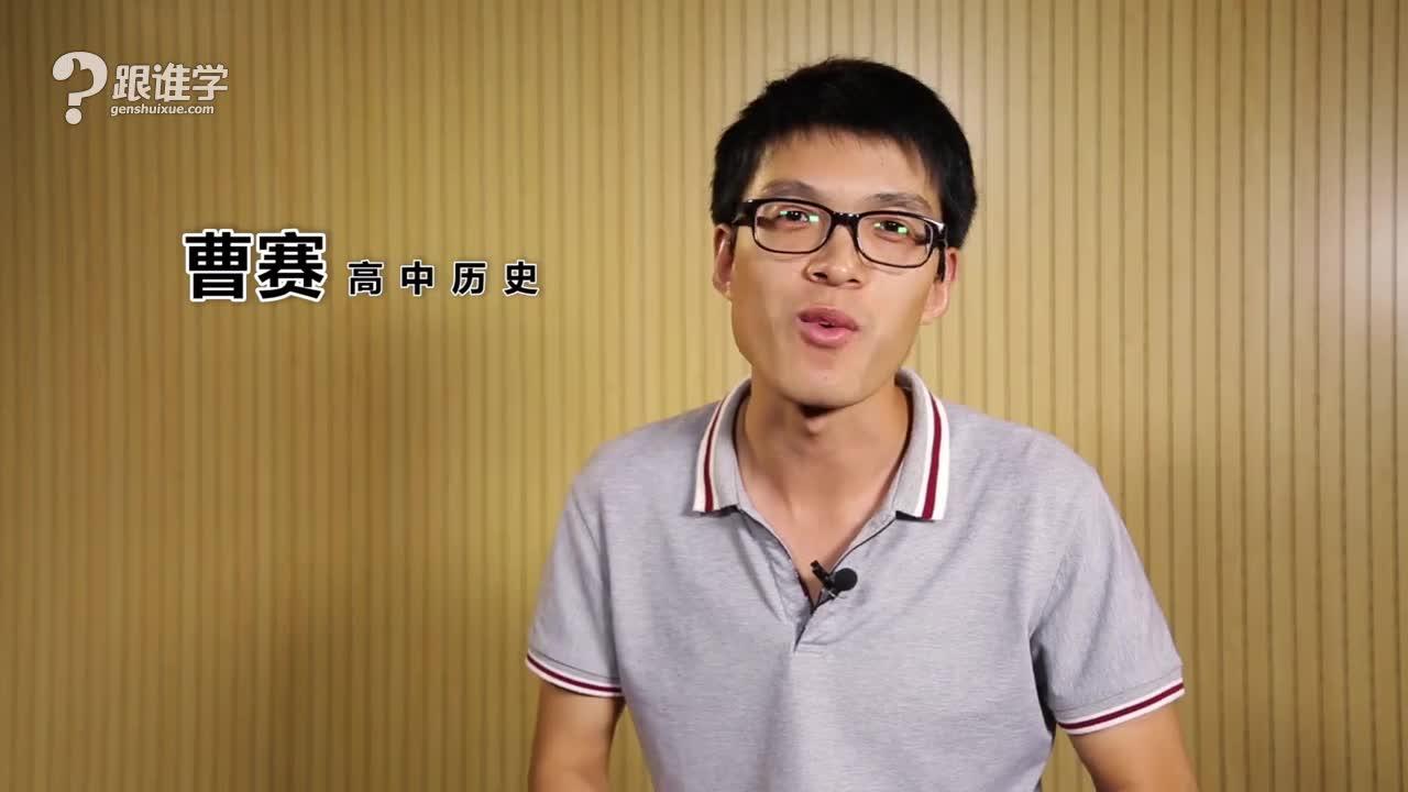 新寰洋国际教育 曹赛 视频