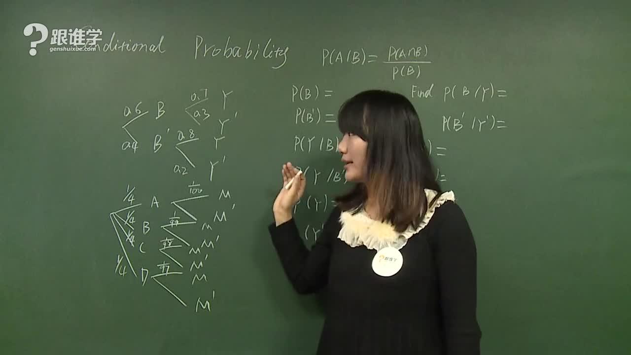 信达雅国际教育 信达雅 视频