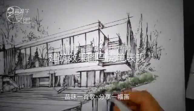 郑晓慧老师 建筑手绘·马克笔步骤