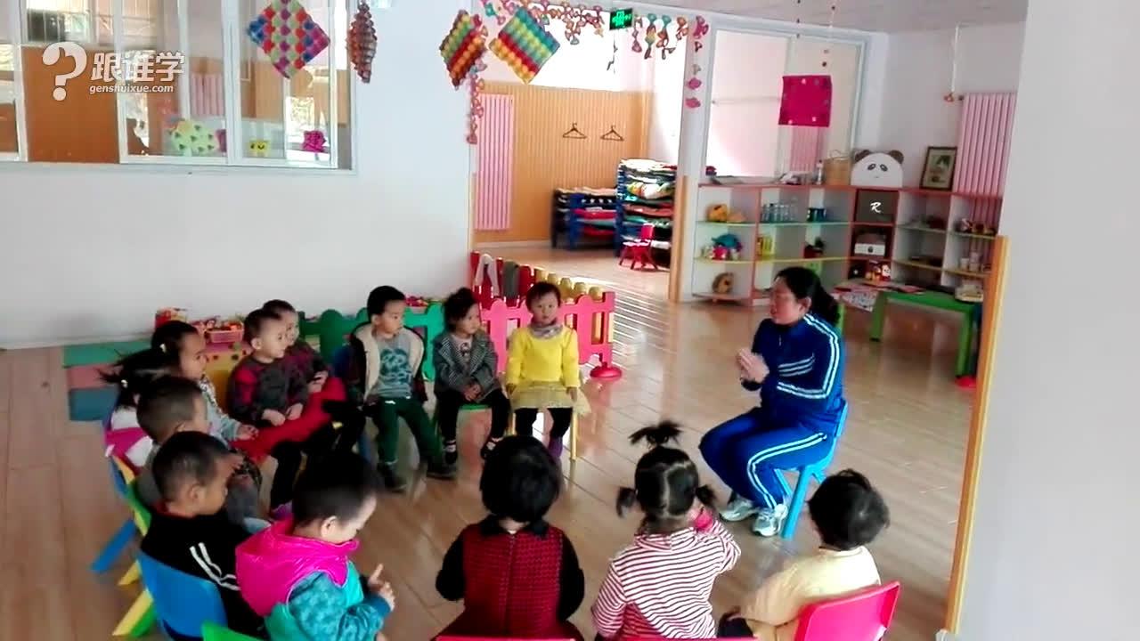 青岛学前 青岛幼儿园 青岛体育 实验基地幼儿园 视频  刘晓梅老师 我
