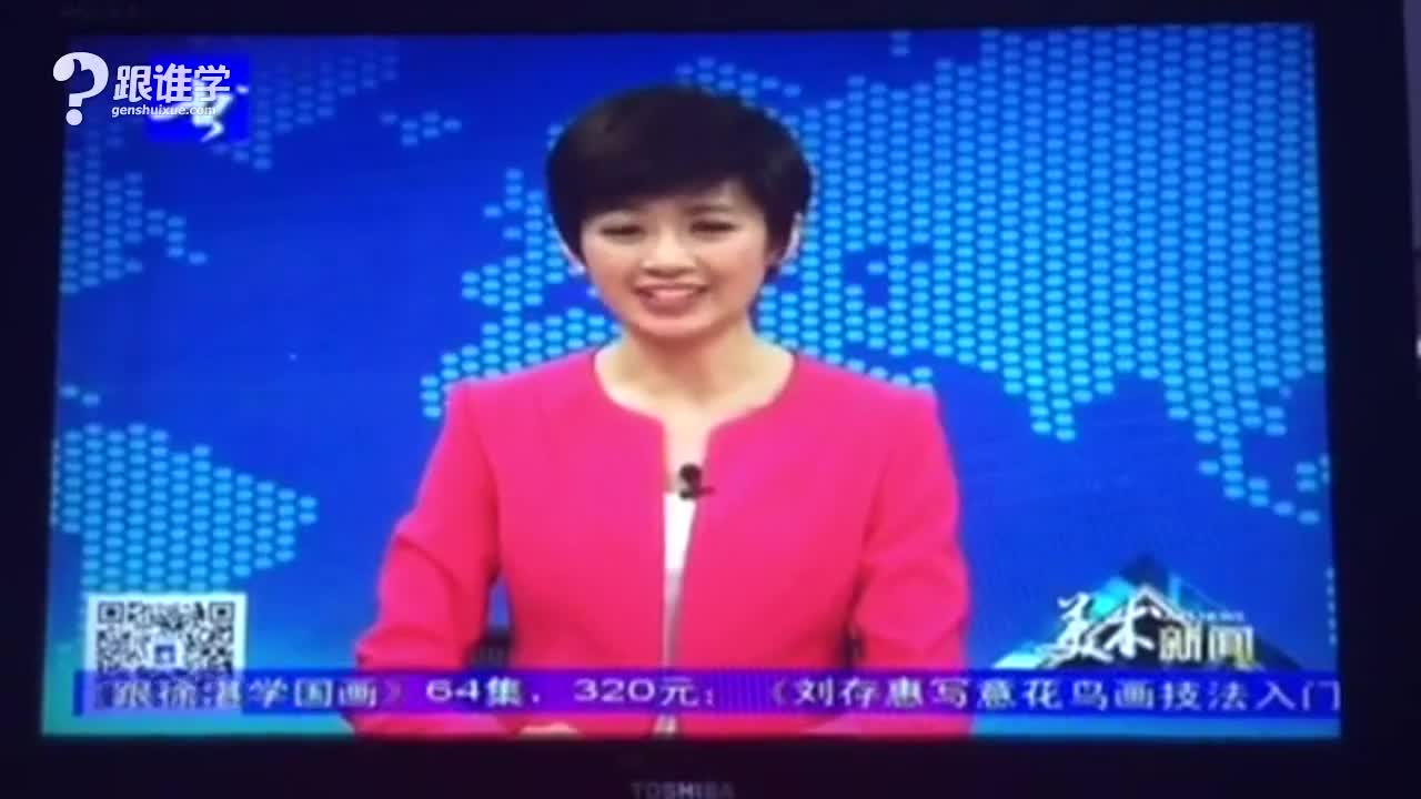 未来大师艺术馆 袁帅 视频