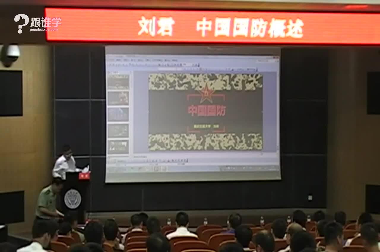 交大就业创业云平台 刘君 视频