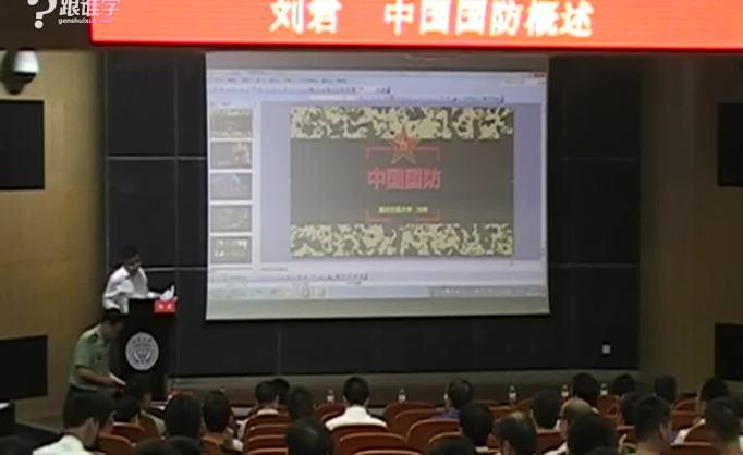 重庆市示范课