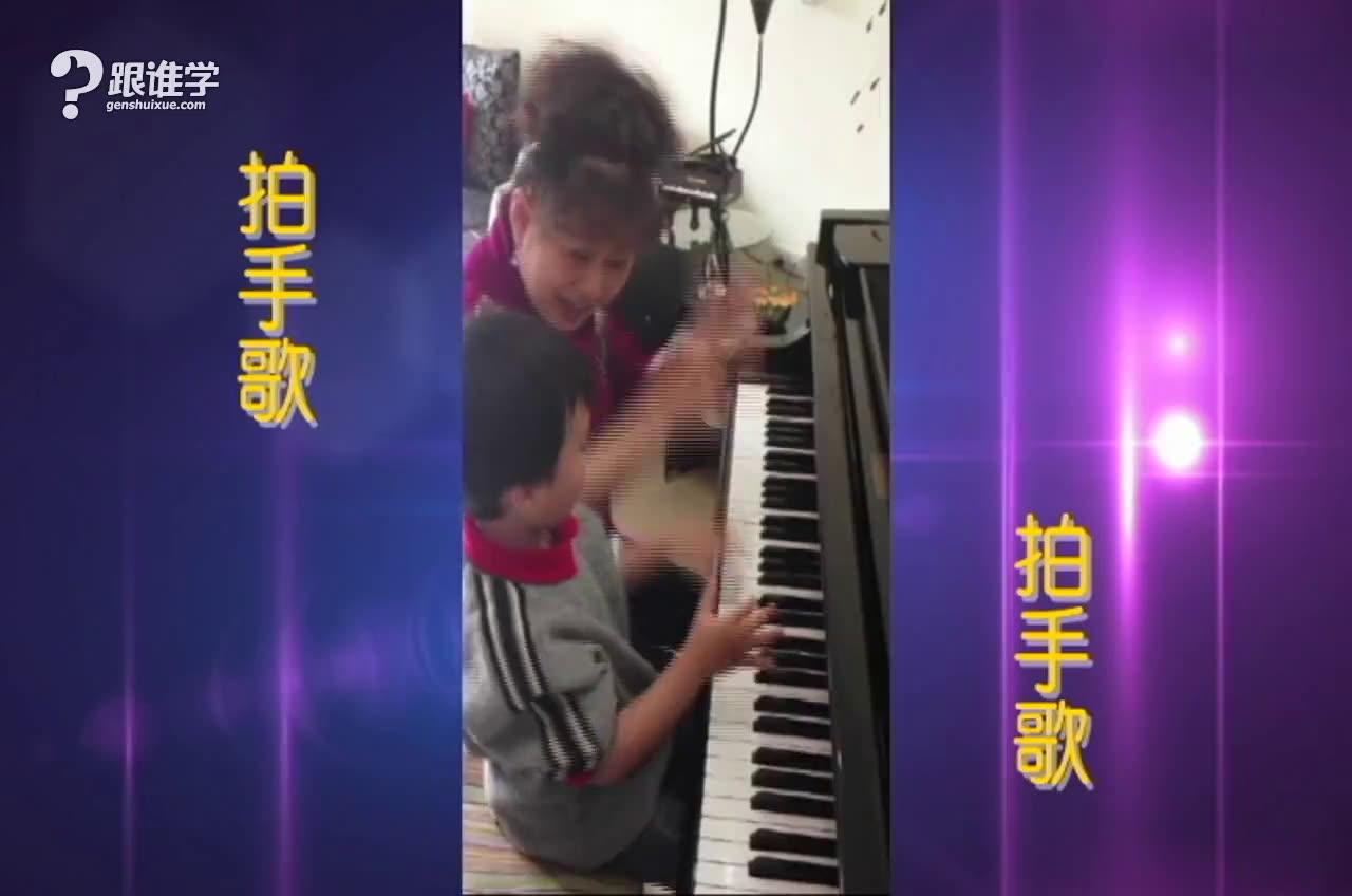 海伦钢琴教室烟台区视频