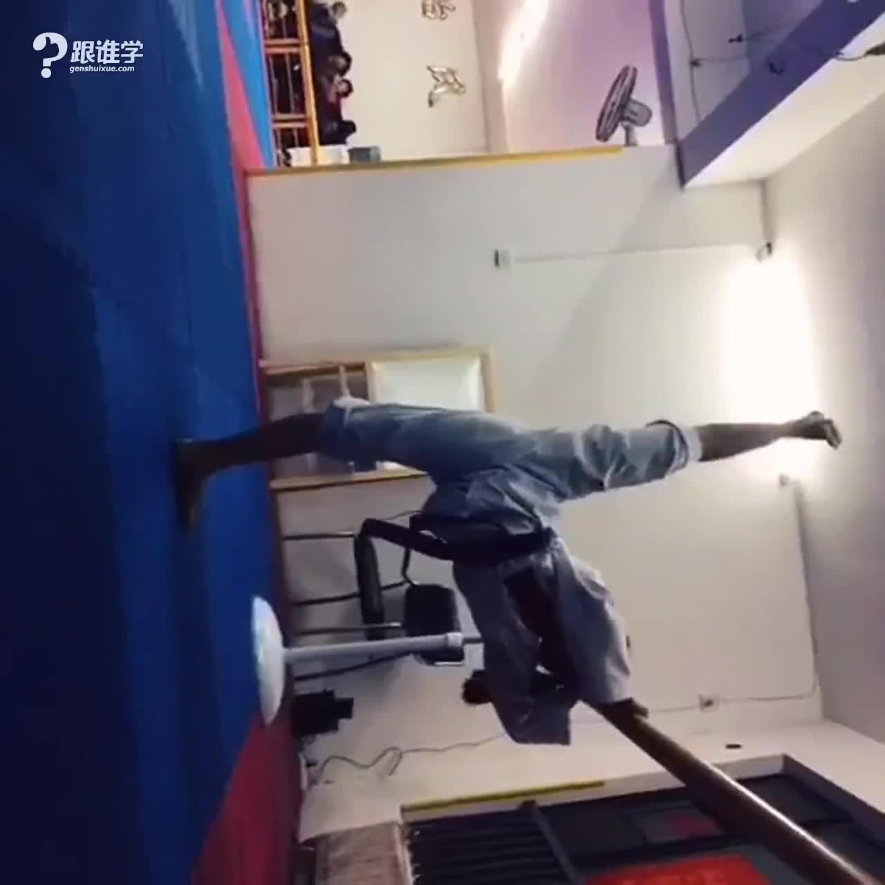 苏震强老师 跆拳道侧踢