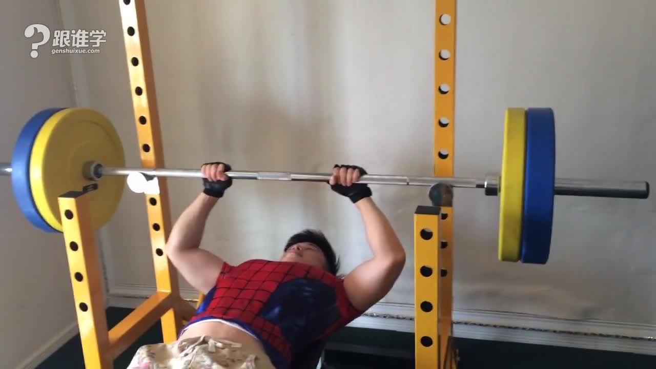 型时代健康训练中心 袁德胜 视频