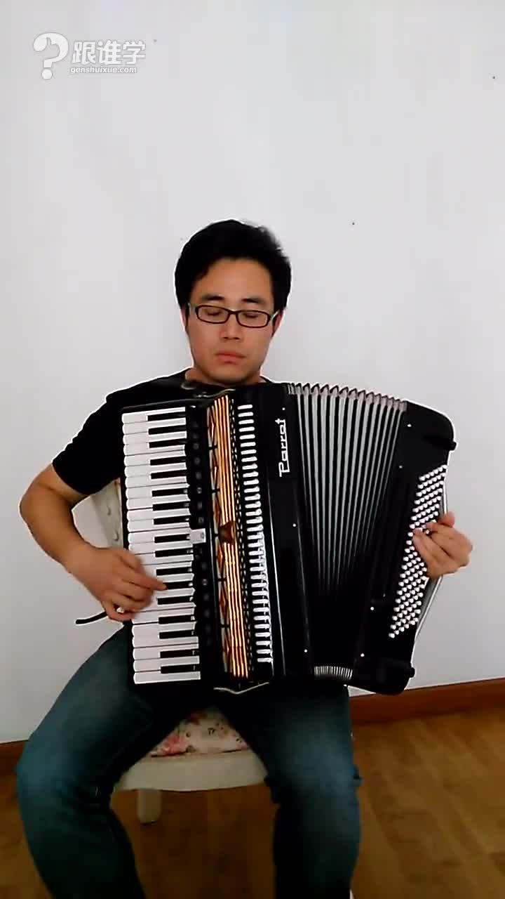 闫赫老师 手风琴考级:土耳其进行曲
