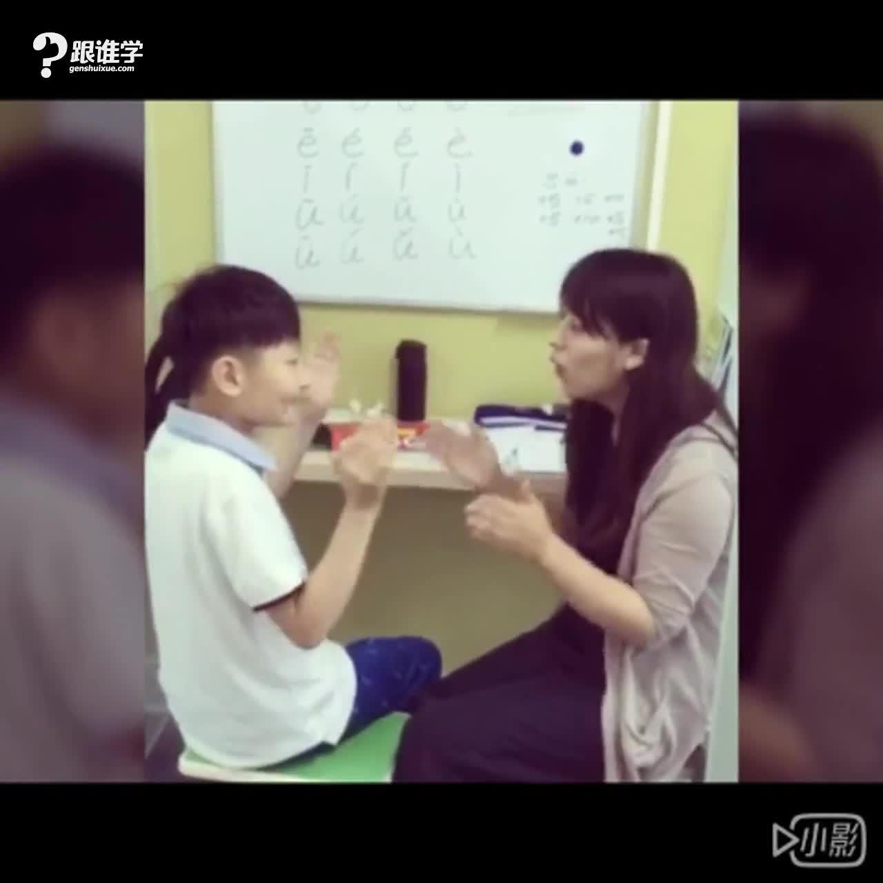 K12教育工作室 范菊红 视频