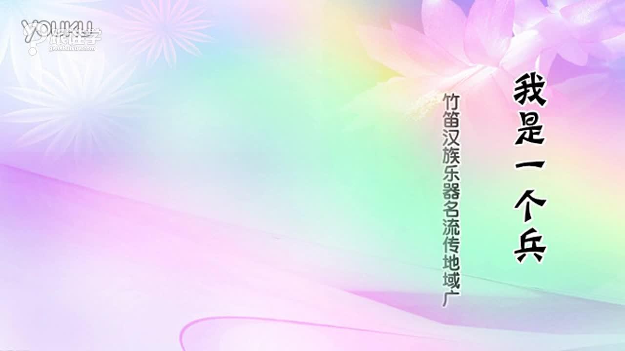 七彩音符艺术培训