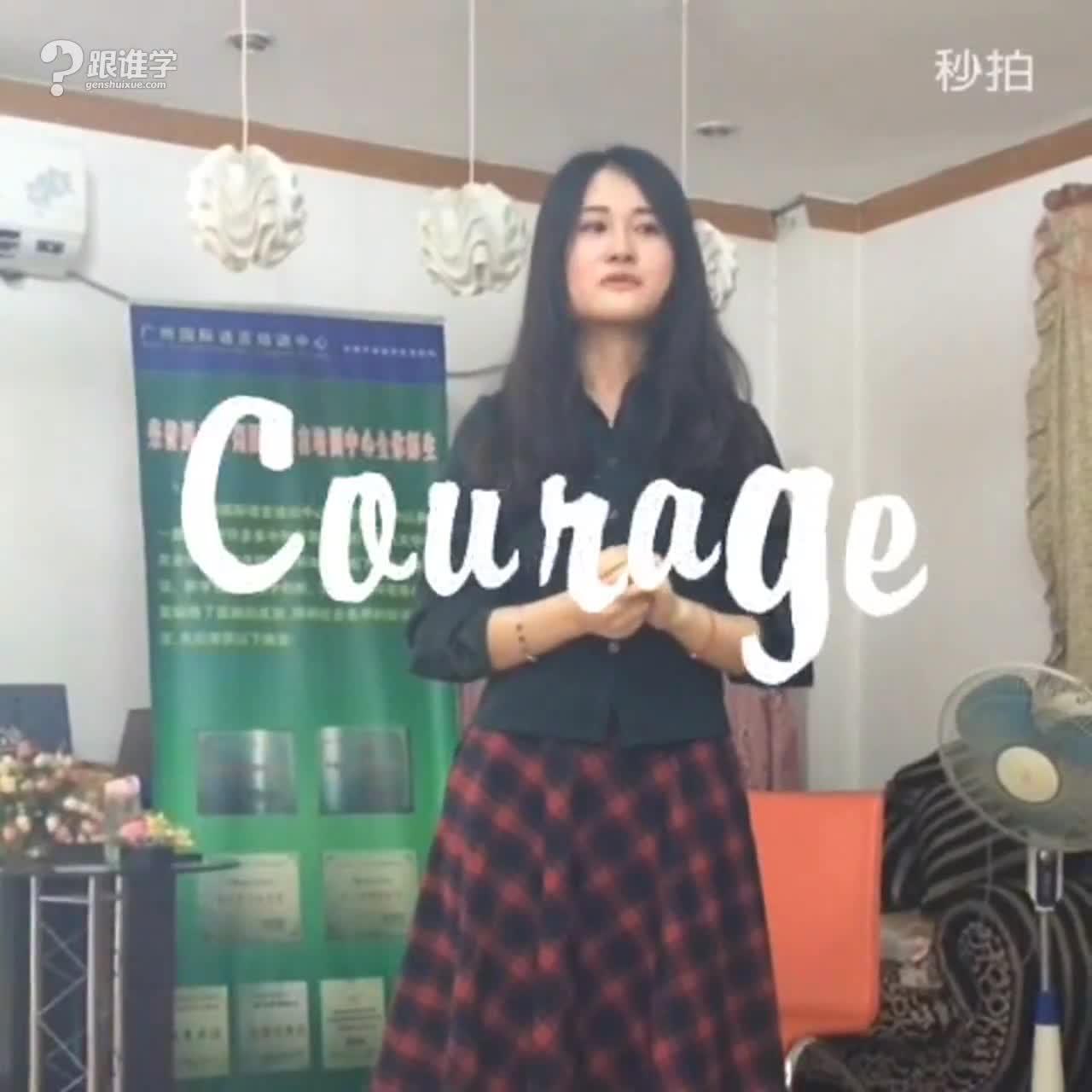 广州国际语言培训中心  视频