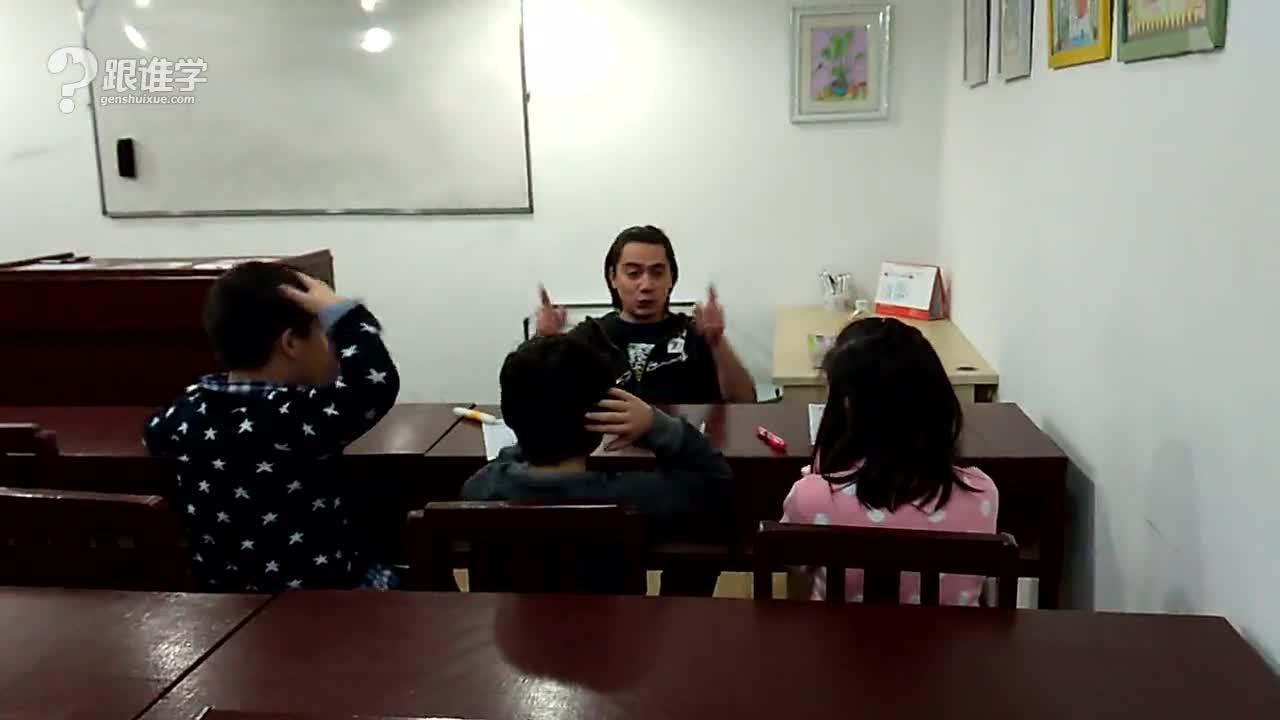 阅微教育  视频