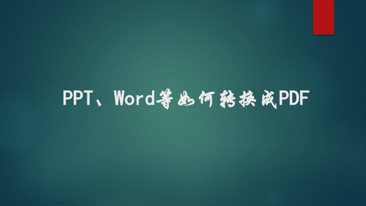 幻灯片01.jpg