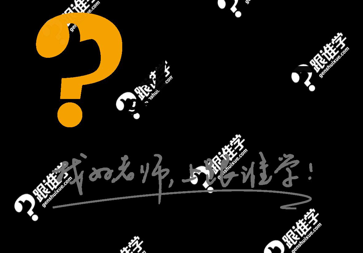 活动1:    长春一外双语国际幼儿园运动会开始啦.