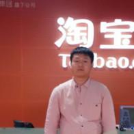 广州职业技能培训