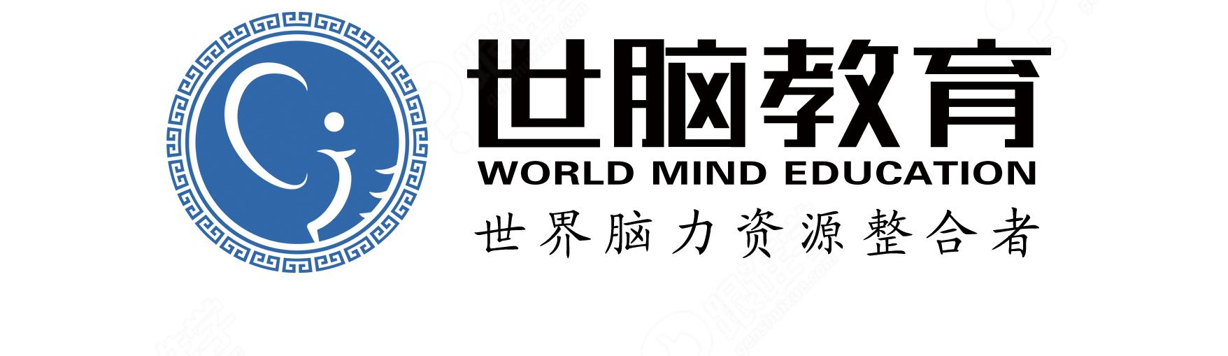 logo logo 标志 设计 矢量 矢量图 素材 图标 1756_509
