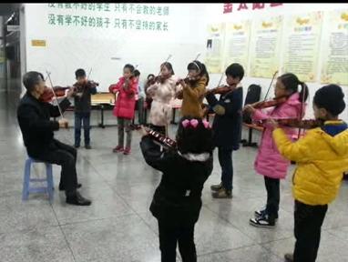 小提琴齐奏练习示范课 曲目 四季调