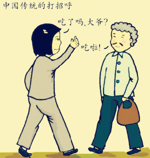 【新闻资讯】教老外:中国人怎么打招呼?